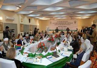 cii should be abolished pak civil society - India...