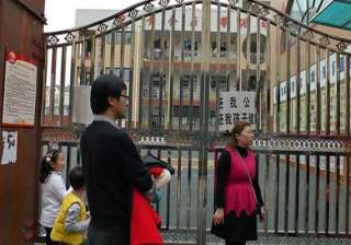china s urban population to reach 940 million by...