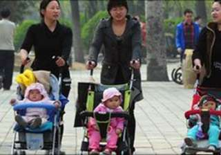 china population aging rapidly - India TV