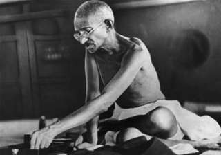 grass with gandhi blood sold for 10 000 pounds -...