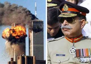how isi cheated the us after 9/11 - India TV