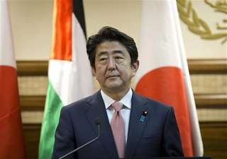 japan says looking at all possible ways to free...