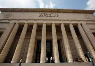 egypt court designates hamas military wing a...