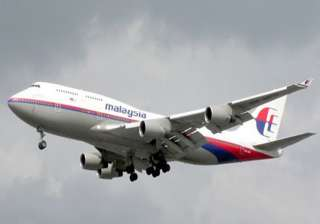 mh370 related case to be heard in may - India TV