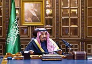 saudi king salman appoints new crown prince -...