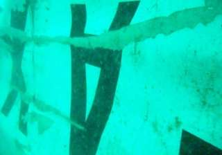 airasia plane s tail lifted from seabed no black...
