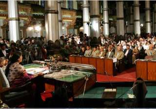 nepal parliament to hold fourth vote for new pm...