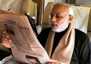modi leaves berlin for ottawa - India TV