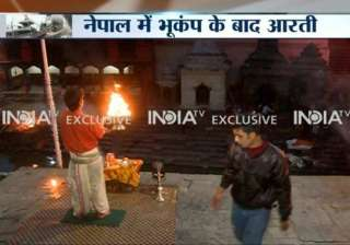 aarti performed at historic pashupatinath temple...