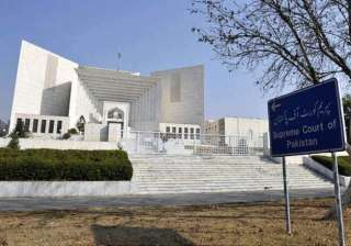 pakistan s apex court forms commission to probe...