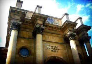 pigs pork to be kept out of oxford university...
