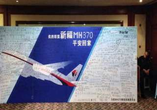 new vessel to join underwater search for mh370 -...