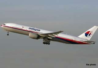 malaysia says mh370 crash an accident to clear...