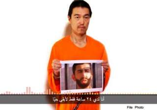 islamic state releases new audio message by...