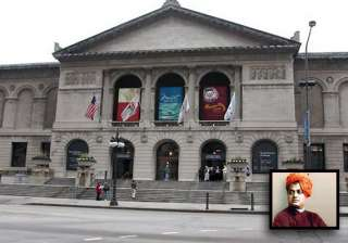 india to give 5 lakh to chicago art institute -...
