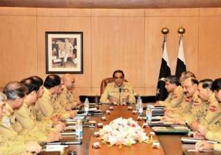 kayani meets top commanders in marathon meeting...