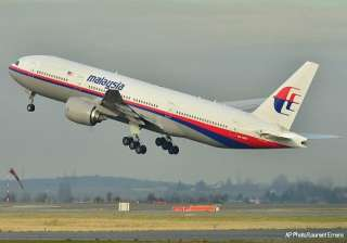 malaysian missing plane mystery suspected debris...