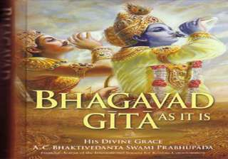 no further appeal against bhagvad gita...