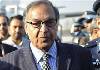 non bailable arrest warrant issued for ppp s pm...