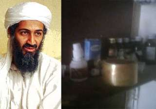 osama s medicines included avena syrup used as...