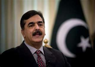 pak pm gilani offers to resign report - India TV