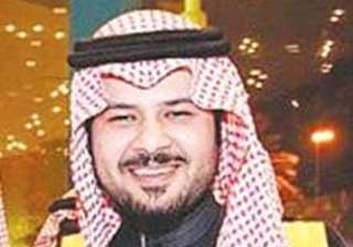 saudi king replaces deputy defence minister -...