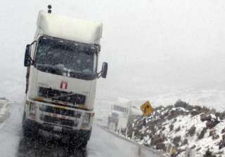 snowstorm leaves 12 000 families stranded in peru...