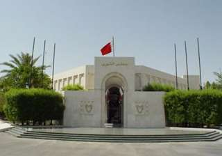suggestion on spousal rape opposed in bahrain -...