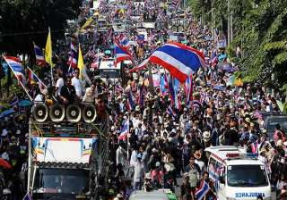 thai court nullifies feb 2 general election -...