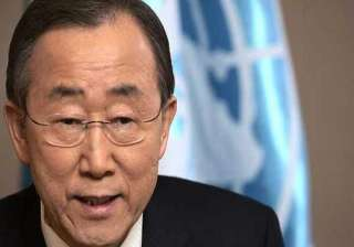 un calls for maximum restraint in egypt - India TV