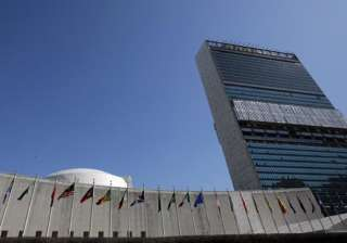us spied on un german weekly - India TV