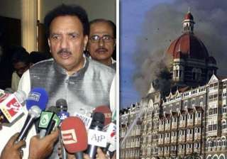 26/11 pak judicial commission to visit india from...