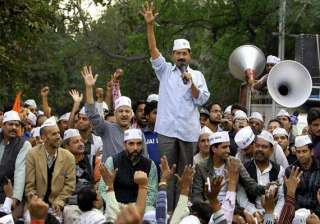 aap confident of winning in delhi - India TV
