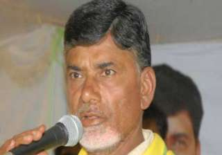 ap government appeals to assam admistration for...