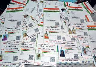 aadhar not mandatory for availing of subsidies -...