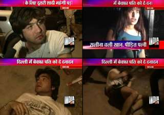afghan model bashed up in delhi for cheating wife...