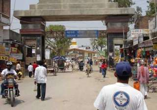 alert sounded on indo nepal border in view of...