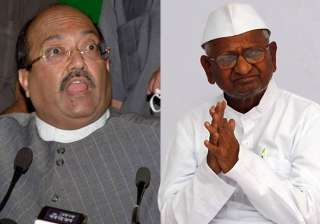 amar singh lashes out at anna hazare - India TV