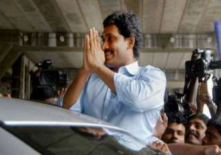 another party sprouts in ap ahead of ls polls -...