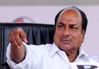 antony to hold high level meeting over review of...