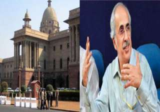 appointment of top official in pmo cancelled in...