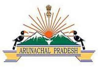 arunachal pradesh government bans post retirement...