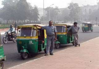 auto strike in delhi from wednesday - India TV