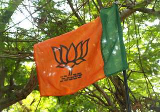 bjp releases 4th list of candidates for up -...