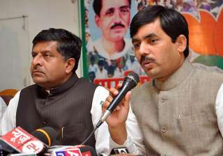 bjp says it will give suggestions on lokpal bill...