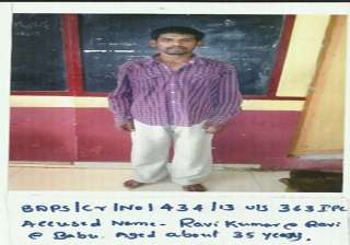 bangalore police nabs serial kidnapper of minor...
