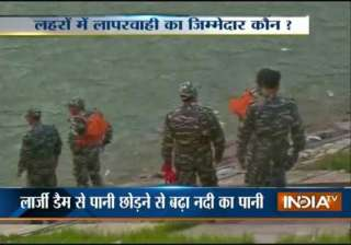 beas tragedy 5 bodies flown back to hyderabad...