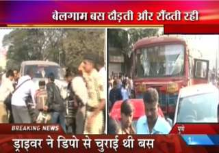 bus driver runs amok in pune 10 killed 26 injured...