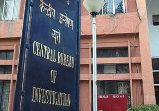 cbi team to go to mauritius to track 2g money...