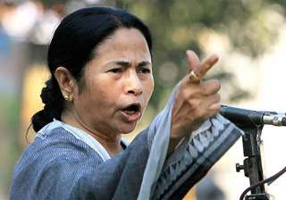 call me a commoner says mamata after swearing in...